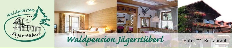Logo Waldpension Jägerstüberl